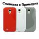 """силиконов гръб """"S-Line"""" за Alcatel OT5036 Pop C5"""